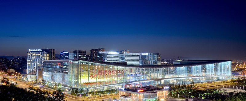 China National Convention Center
