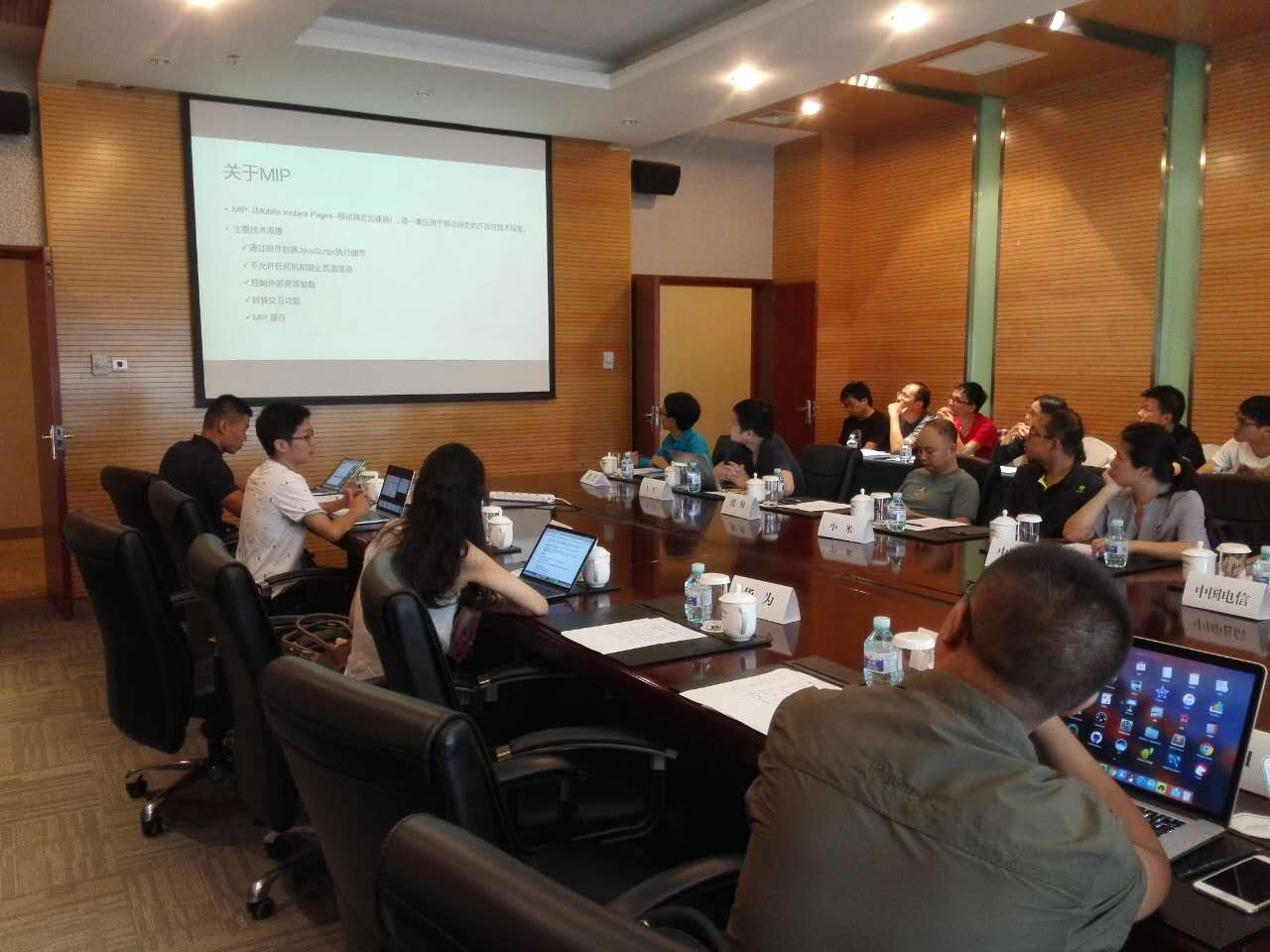 2017 Baidu MIP Workshop Photo