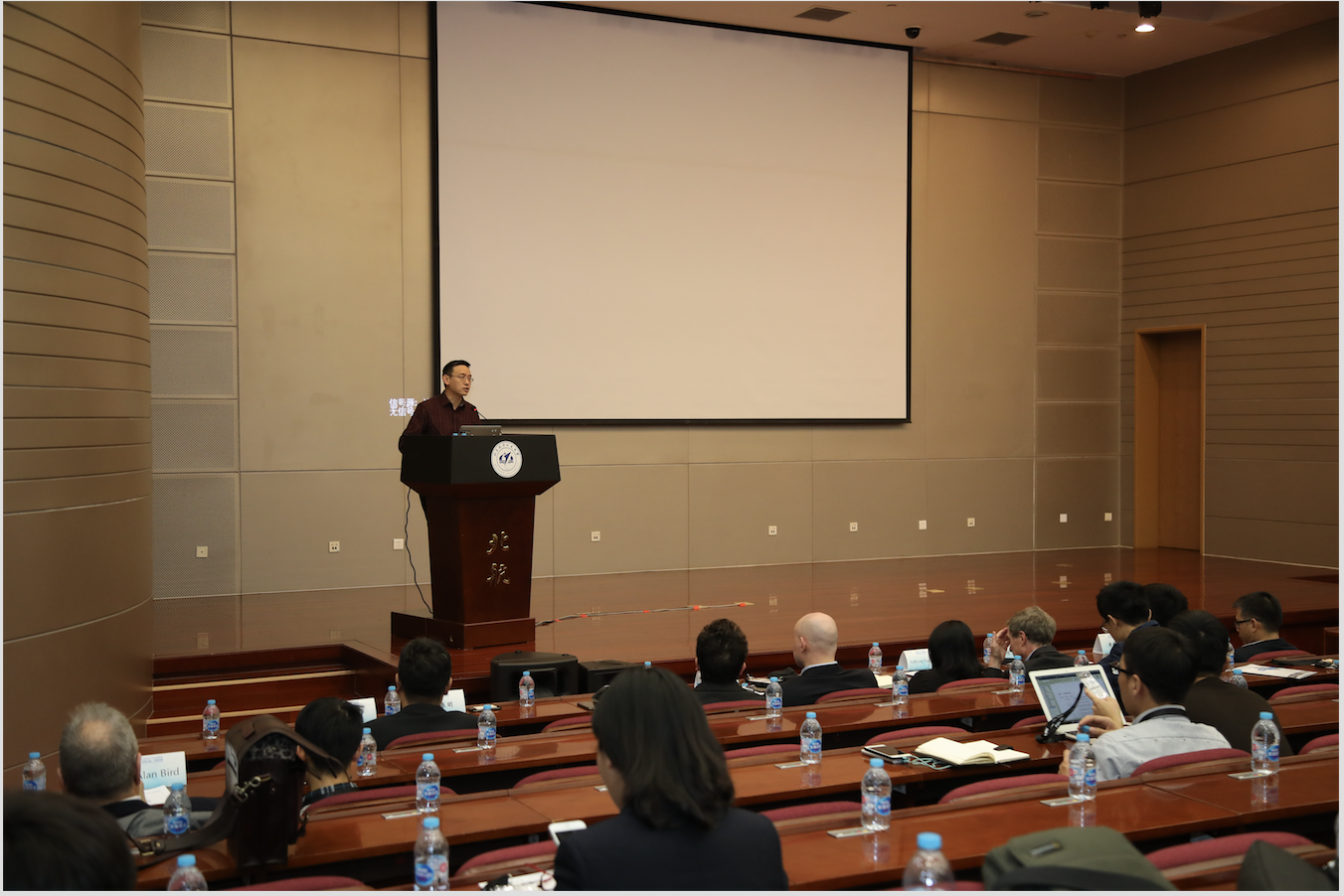 Dr. Chunming Hu giving speech at FIDO-W3C co-event in Beijing