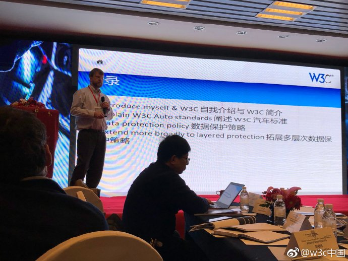 Photo of Ted Guild at China Automotive Cyber Security Summit 2019