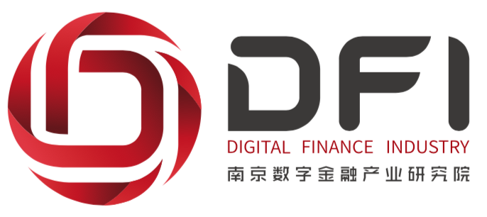 Nanjing Digital Finance Industry Logo
