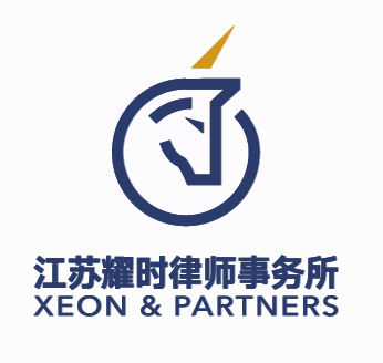 logo of xeon & partners