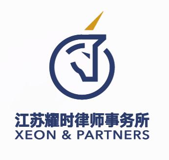 logo of xeon & partners