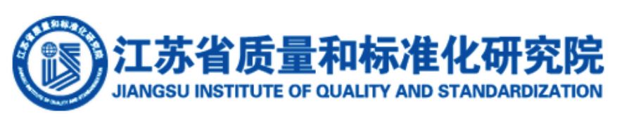 logo of Jiangsu Institute of Quality and Standardization