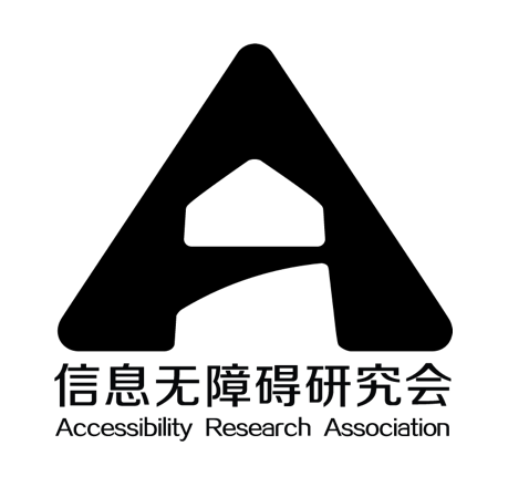 Logo of Shenzhen Accessibility Research Association